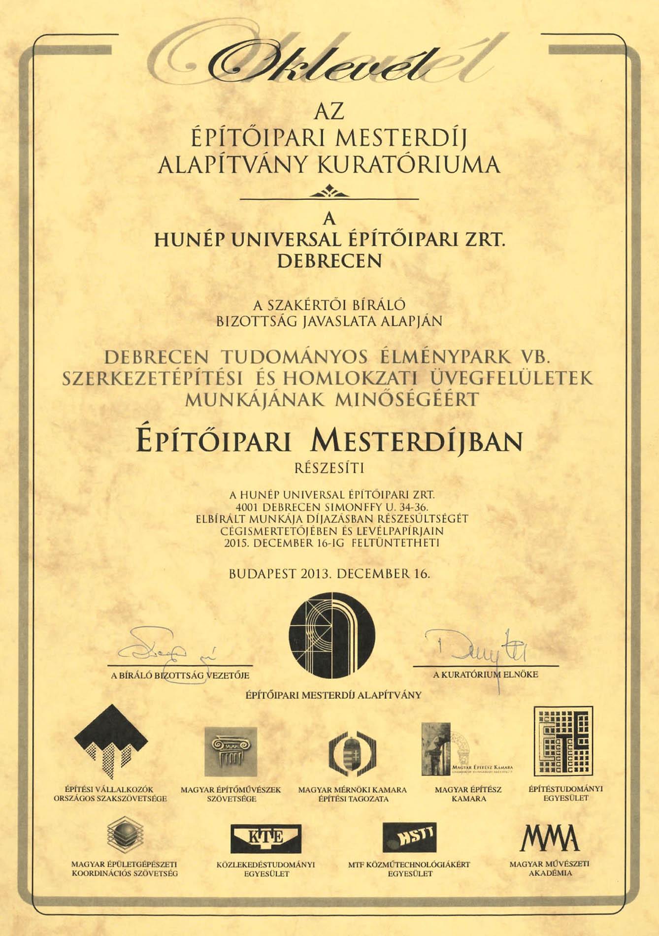 Debreceni Tudományos Élménypark